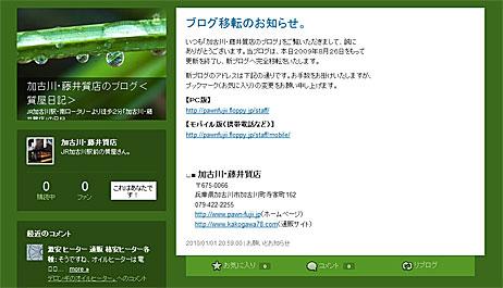 weblog78.jpg