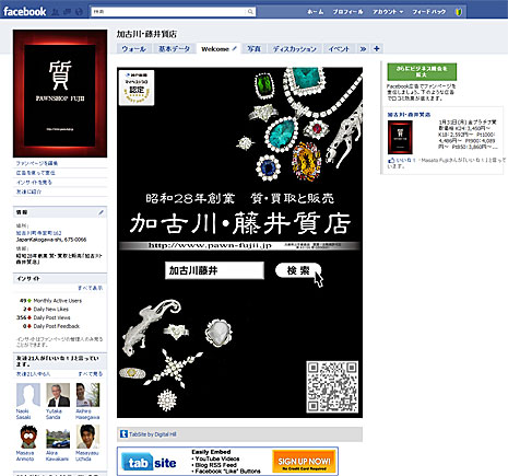 facebook-kakogawa0078.jpg