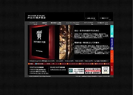 fujiinewend0312.jpg