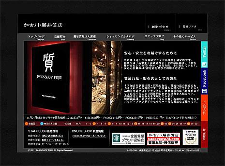 new-homepage.jpg