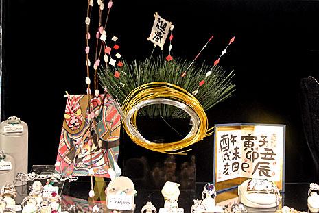 http://pawnfujii.floppy.jp/2011/12/30/DSC_1217.jpg