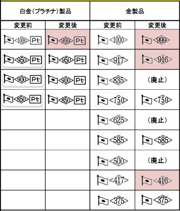 mbp26-1.jpg