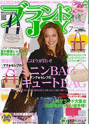 brandjoy201207-0.jpg