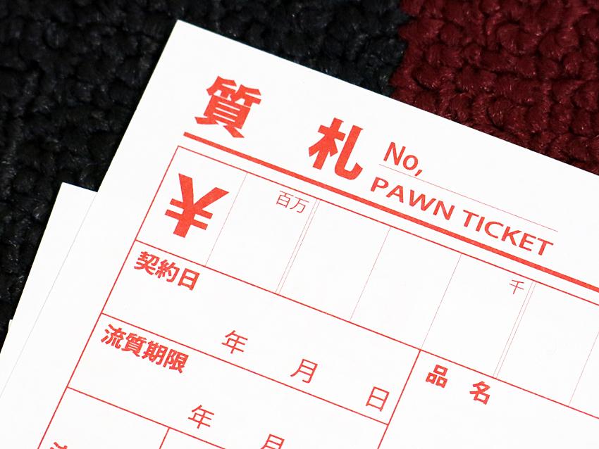 http://pawnfujii.floppy.jp/2013/03/23/IMG_3318.jpg