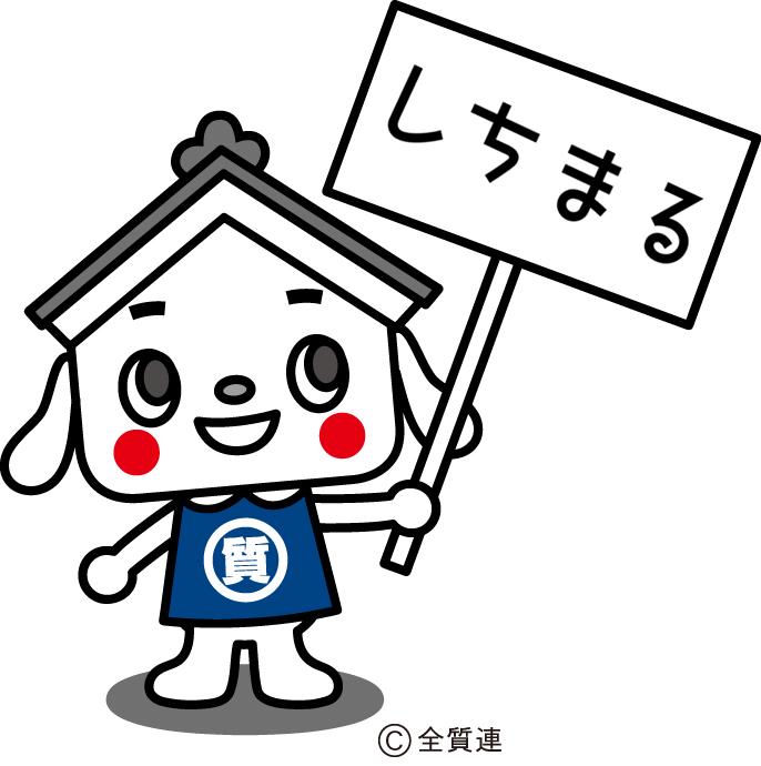 http://pawnfujii.floppy.jp/2014/04/15/shichimaru.jpg
