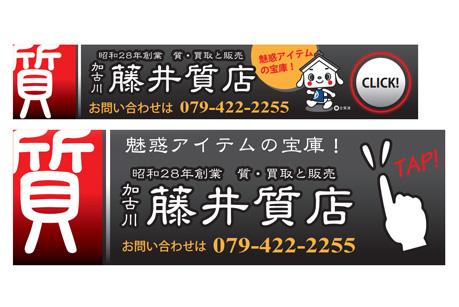 kakogawa-kzai.jpg