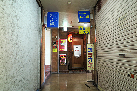 IMG_6475.jpg