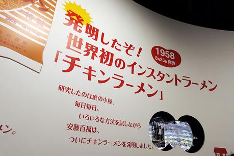 P1000444.jpg