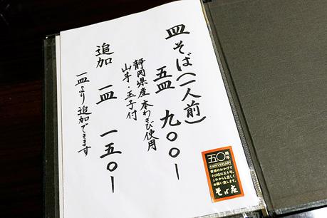 P1030694.jpg