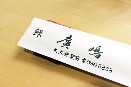 P1040222.jpg