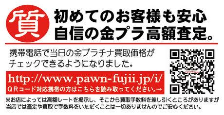 pawn-78.jpg