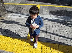 IMG_1556.jpg