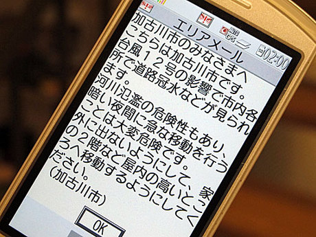 IMG_4480.jpg
