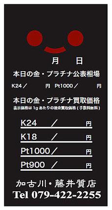 b-b.jpg
