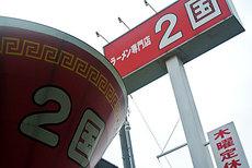 DSC_3771.jpg