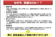 DSC_3805-2.jpg