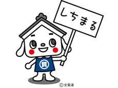 shichimaru-l.jpg