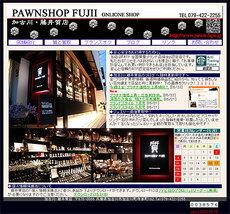 Pawnfujii78