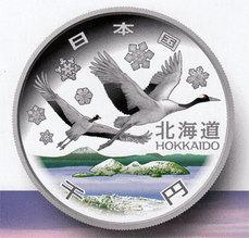 Hokkaido1000